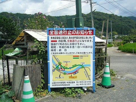 201307osakakyuu321