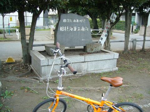 201407shimizusamukawa142