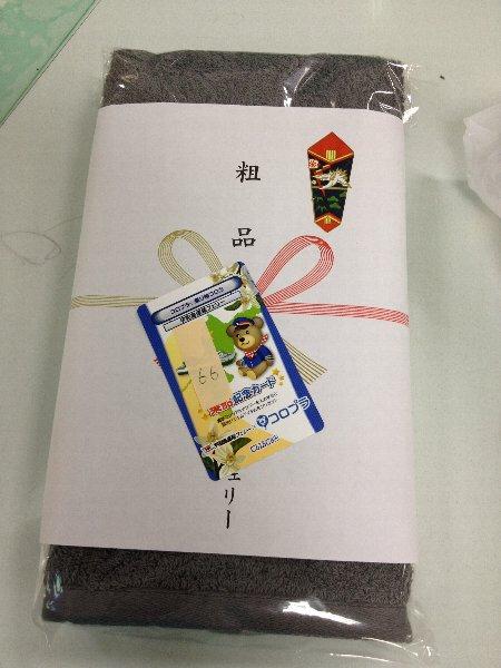201208shikoku303