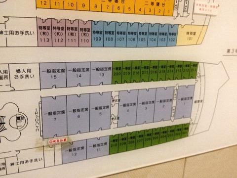 201208shikoku105