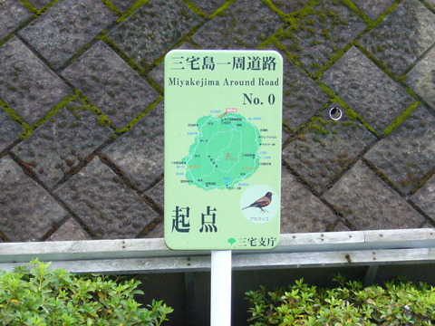 201210miyake179