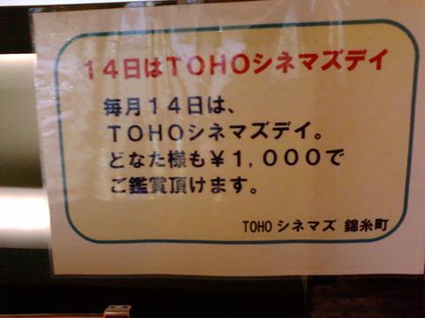 F1000190