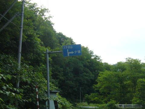 201307hokkaido185