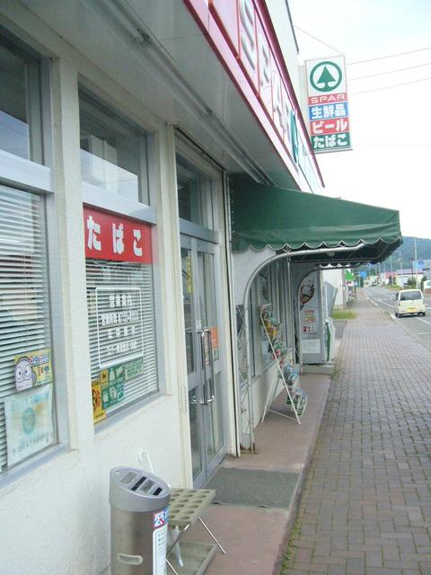 201307hokkaido222