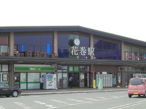 201705akita661