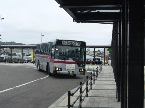 P1080703