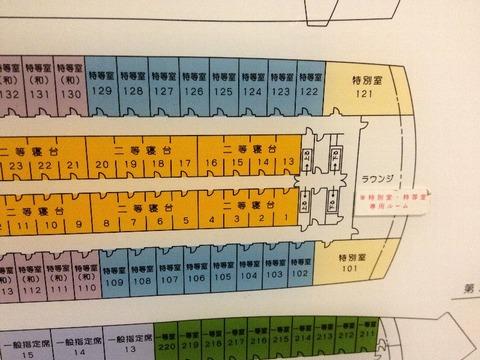 201208shikoku102