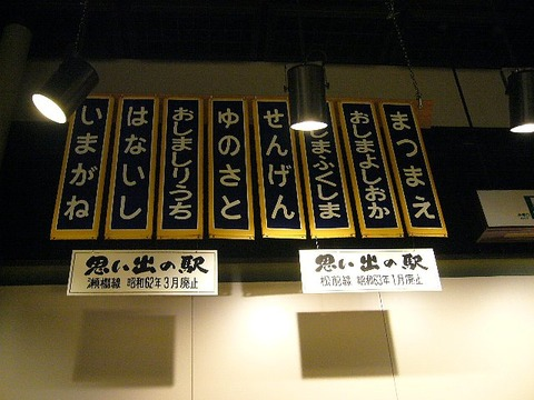 201307hokkaido356