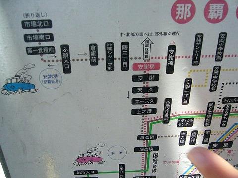 201308okinawa291