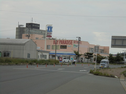 201705akita130