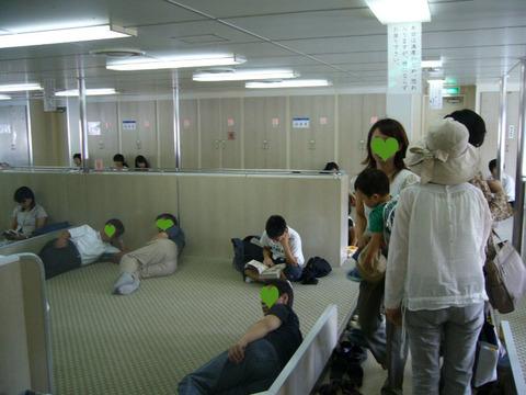 200808四国九州034_edited-1