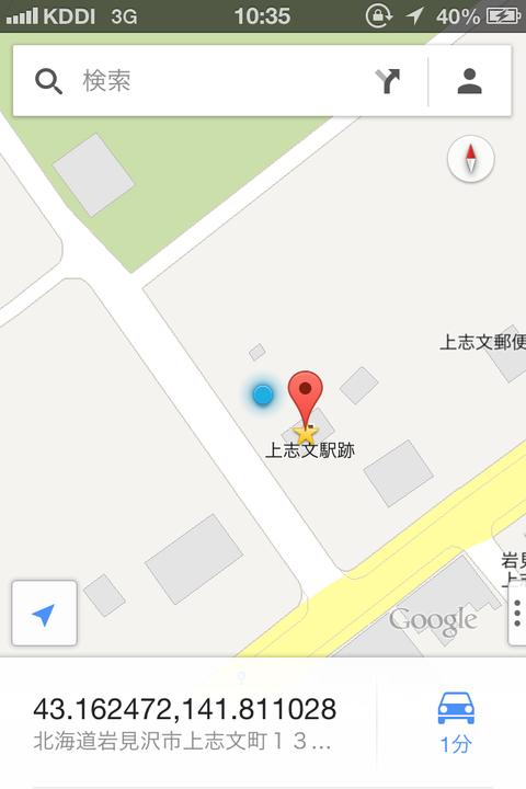 201307hokkaido259