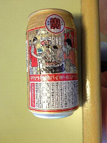 201307hokkaido560
