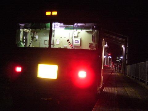 201410aidu070