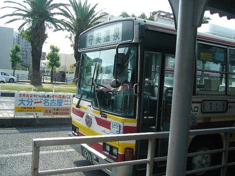 201307osakakyuu179