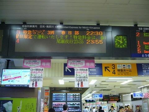 201410aidu006