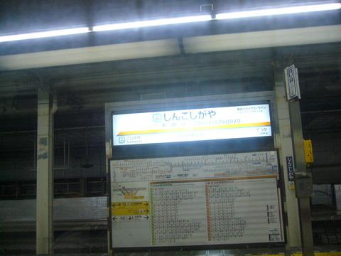 201410aidu058