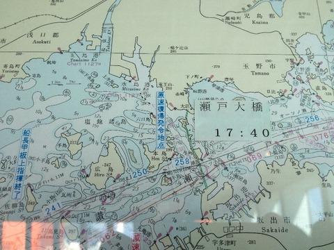 201208shikoku158
