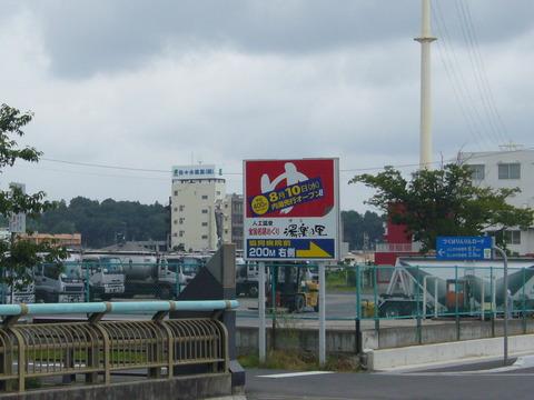 201108tsukuba015