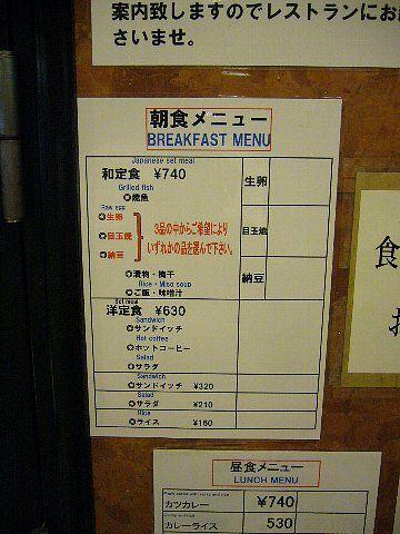 201308okinawa075