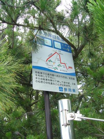 201407shimizusamukawa088