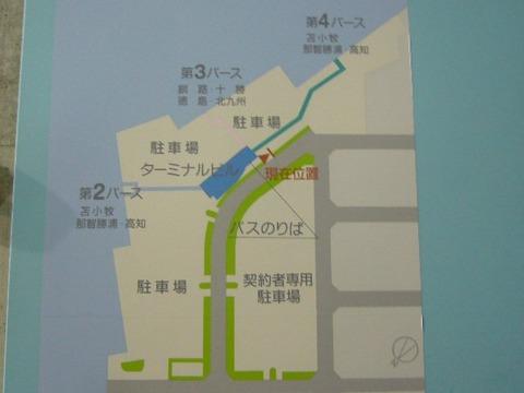 200812徳島011