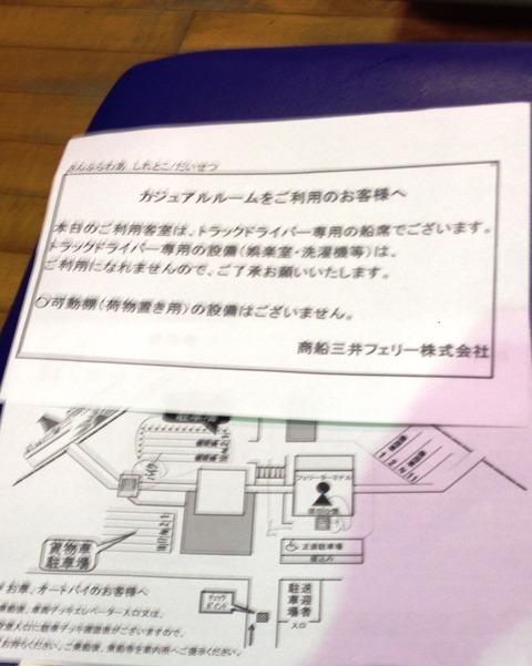 201307hokkaido036