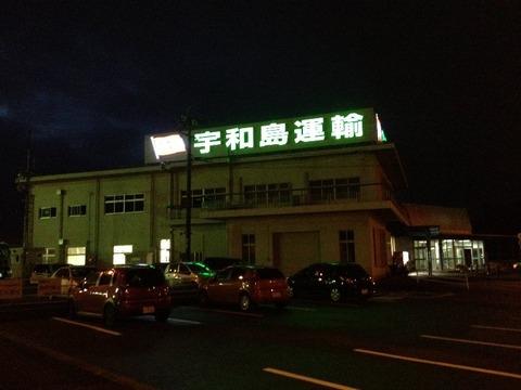 201208shikoku355