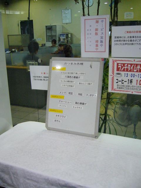 201210miyake018