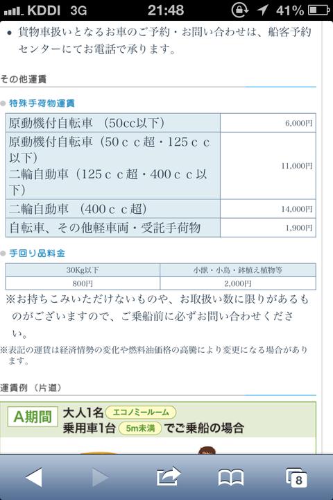 201307hokkaido037