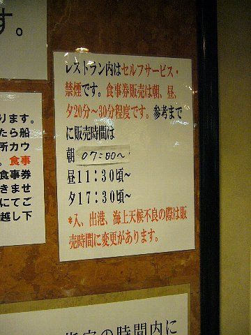 201308okinawa074