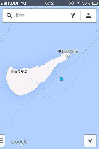201308okinawa227