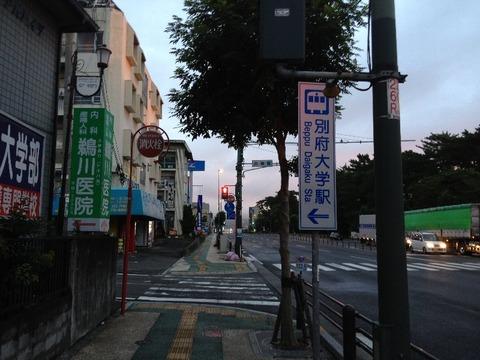 201208shikoku371