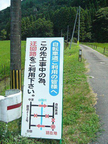 201307osakakyuu235