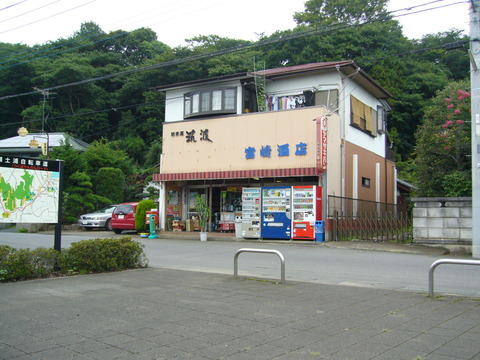 201108tsukuba036