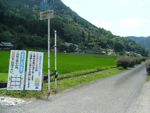 201307osakakyuu240