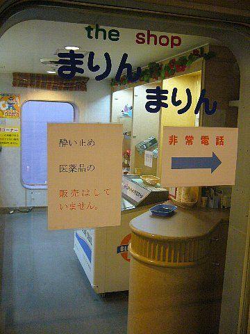 201308okinawa117