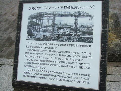 201407shimizusamukawa020