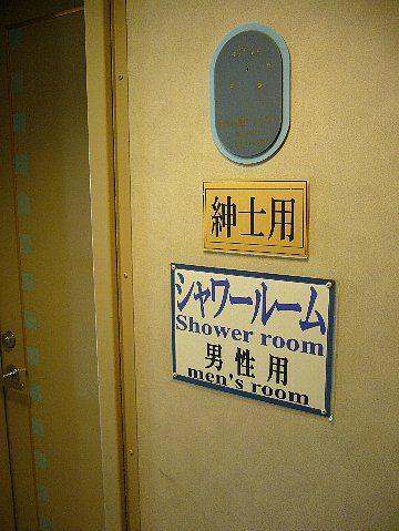 201308okinawa134