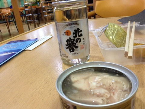 201307hokkaido081