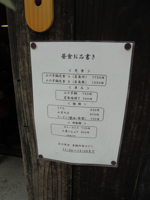 201705akita539