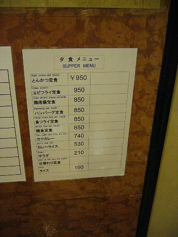 201308okinawa078