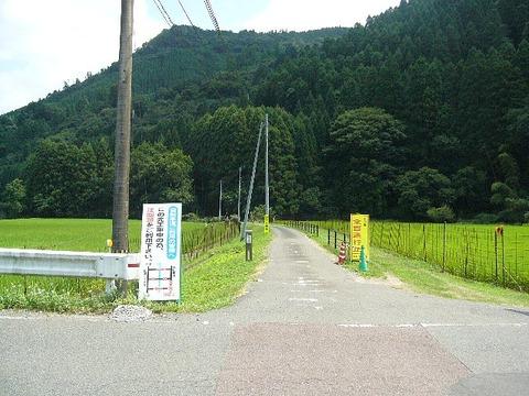 201307osakakyuu234