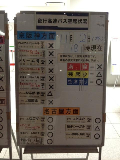201111kyuusyuu004