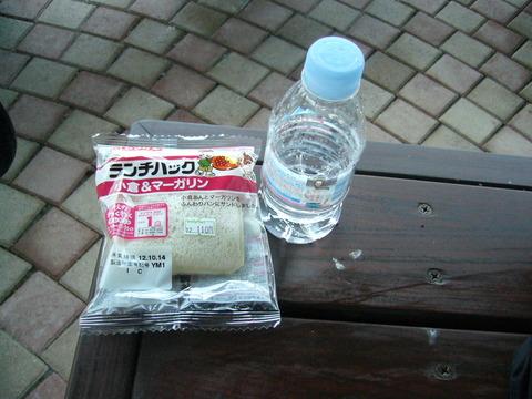 201210miyake130