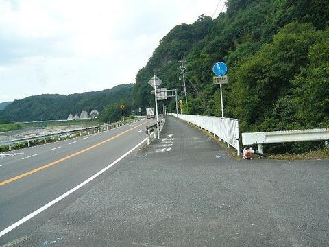 201307osakakyuu348
