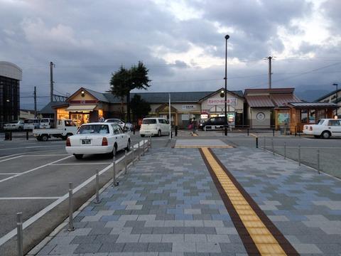 201212amashikoku111