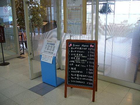 201307hokkaido489