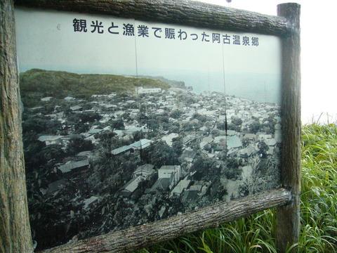 201210miyake124