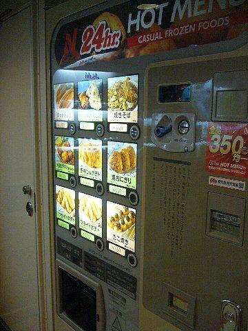 201307osakakyuu070 - コピー